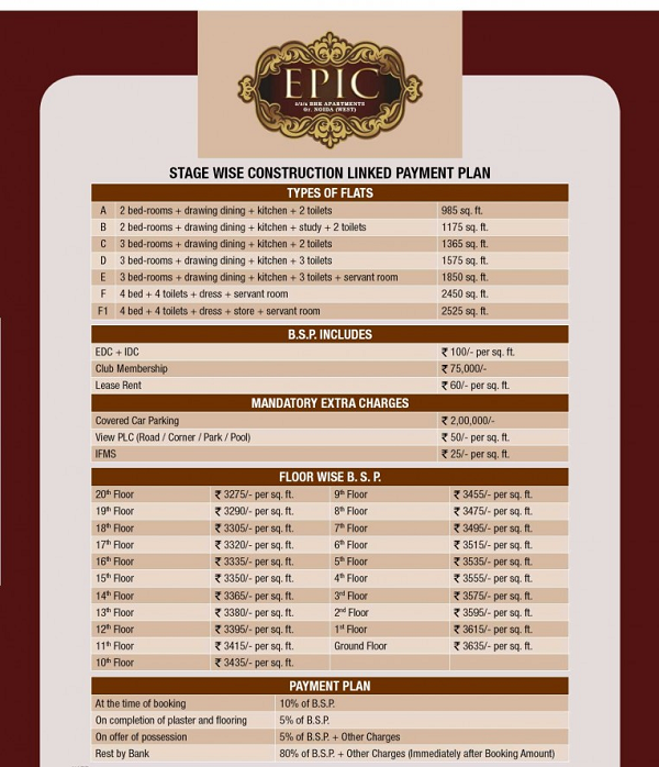 shubhkamna epic price list