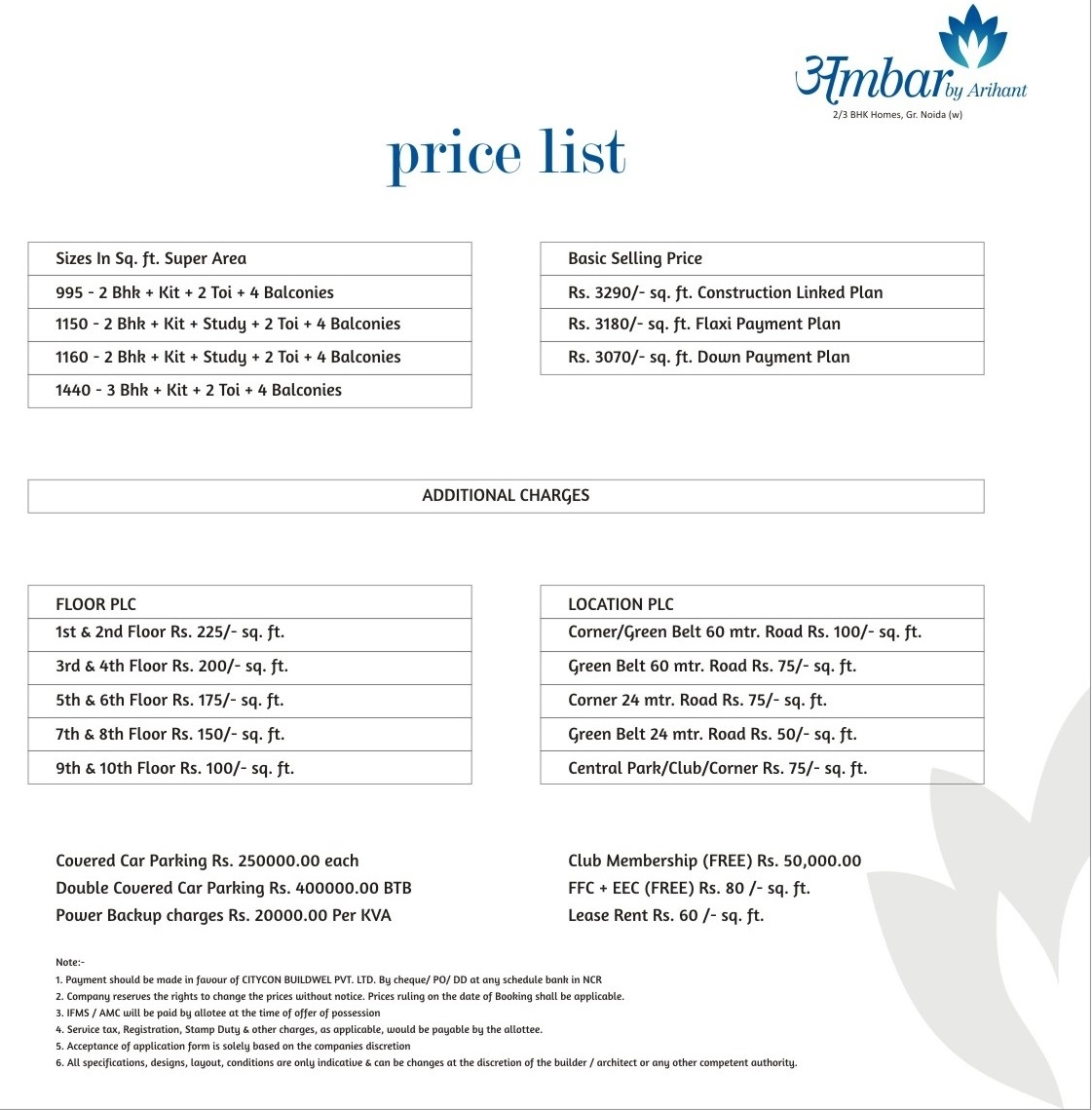 arihant ambar price list