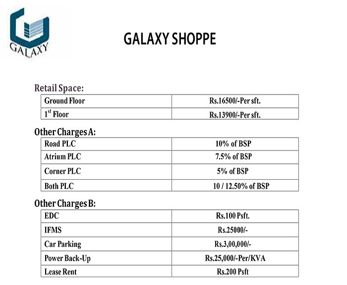 galaxy shoppe price list