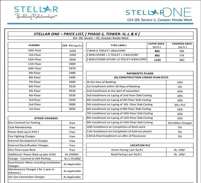 stellar one price list