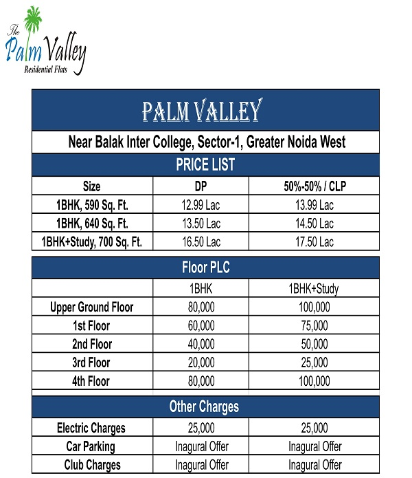 lucky the palm valley price list