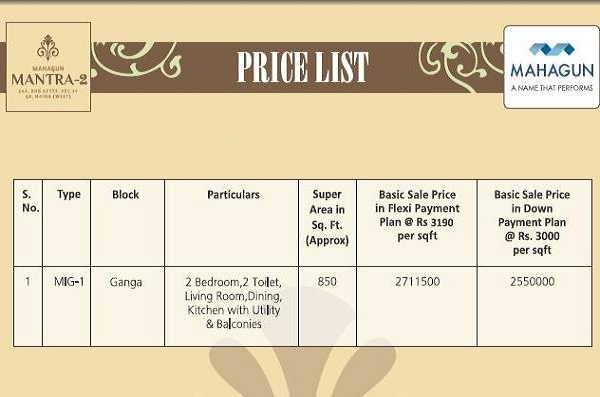 mahagun mantra 2 price list