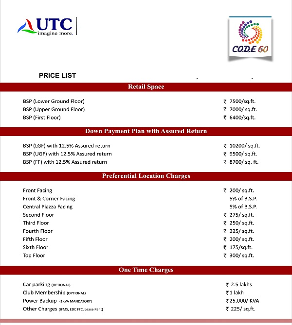 utc code 60 price list