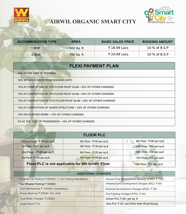 airwil organic smart city price list