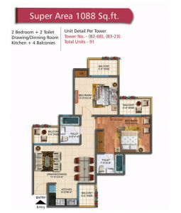rudra palace heights floor plan 2bhk 2toilet 1088 sq.ft